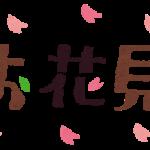 東京都立小金井公園はママ友仲間でのお花見にも大人気スポット!その理由とは…?