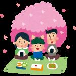 明石公園での桜の花見、駅前の公園だけにシーズン中の見物前に知っておきたいこと!