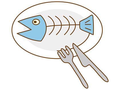 魚の骨のとり方