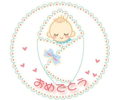 出産祝い時期