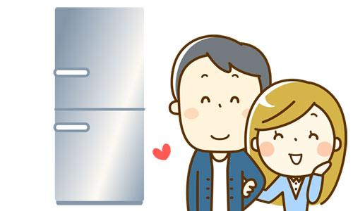 2人暮らしの冷蔵庫のサイズ