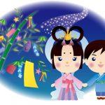 七夕を英語で紹介するには?ストーリー、由来を英語で簡単に説明してみよう!