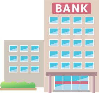 銀行新札交換