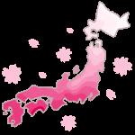 目黒川の桜の花見は中目黒よりもちょっと場所をズラすと快適!のんびり桜を楽しみたい方に穴場を紹介!