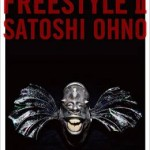大野くんの個展大阪チケットのキャンセル販売は先着順で!ところで大阪と東京の違いは何?