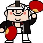 岸和田だんじり祭2015年の日程と見どころは?交通規制はあるの?最寄り駅はどこ?