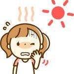 日焼けで顔の皮が剥けたらどう対処?スキンケアと化粧はどうするべきか