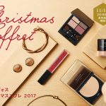 エトヴォス クリスマスコフレ2017 通常販売11/1より通販受付開始に
